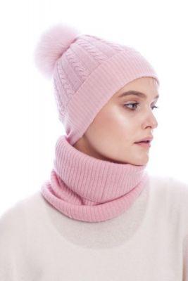 Megzta kašmyro kepurė su bumbulu rožinė